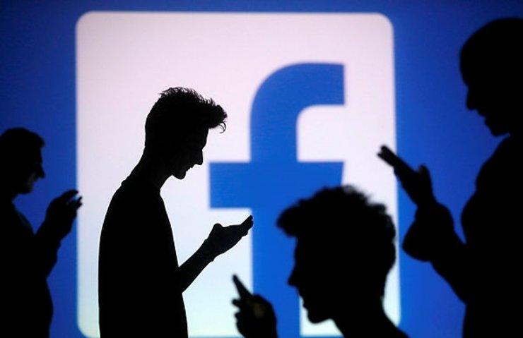 Facebook Messenger'a yeni özellik eklendi