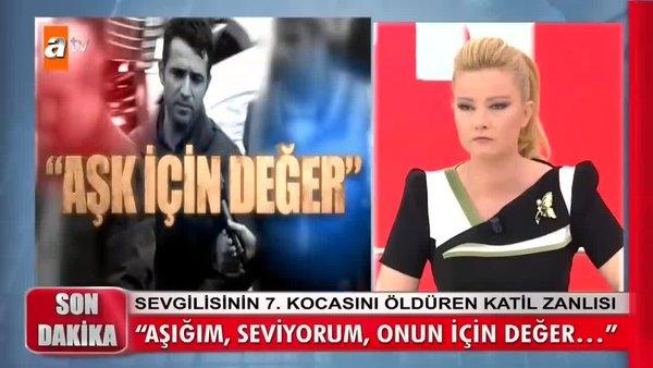 Müge Anlı'da katilden şoke eden sözler! (27 Kasım 2019 Çarşamba) Sevgilisinin kocasını öldüren katilden tepki çeken açıklamalar...