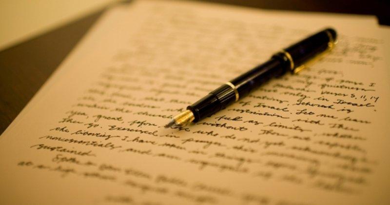 Mektup nasıl yazılır? Mektup yazarken dikkat edilmesi gerekenler ...
