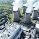 Çekmece Nükleer Araştırma Merkezi açıldı.