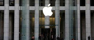 Apple'ın gizli binası şaşkına çeviriyor