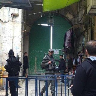 İİT'den İsrail'e Rahmet Kapısı tepkisi