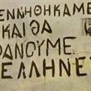 EOKA' cılar Kıbrıs'ta iki camiye bomba attı