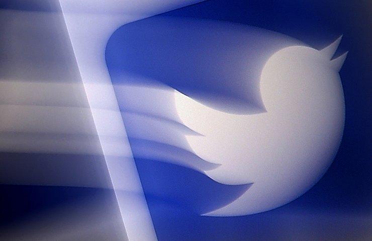 Twitter Fleets artık yok!