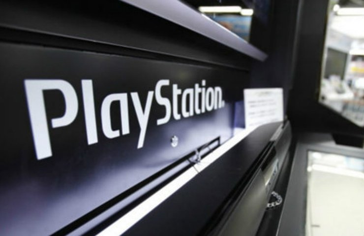 Sony'den PlayStation 5 açıklaması geldi