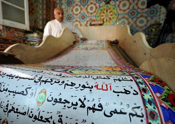 700 metre uzunluğunda Kuran yazdı, Guinness Rekorlar Kitabı'na girmeyi umuyor