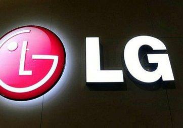 LG'nin yeni CEO'su Brian Kwon oldu