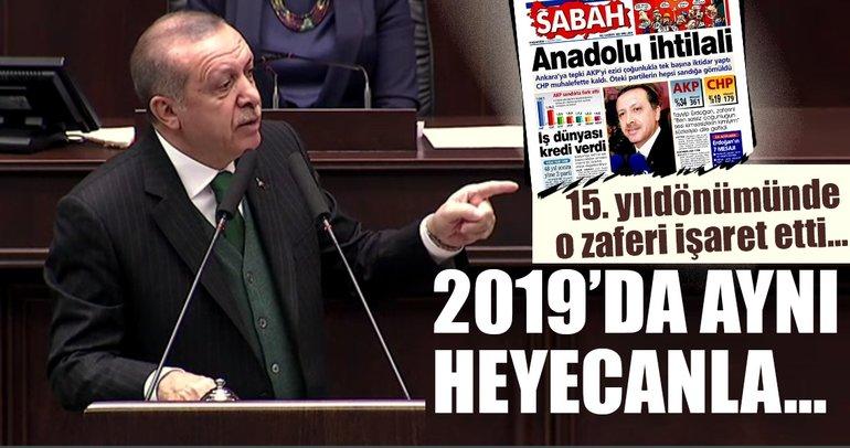 Erdoğan: Şimdi önümüzde yeni bir imtihan var