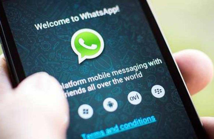 WhatsApp'ın karanlık mod özelliği yakında çıkabilir!