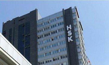 HSK'dan adliyelere koronavirüs talimatı