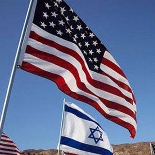 ABD, BM'nin Golan kararına ilk kez ''hayır'' dedi