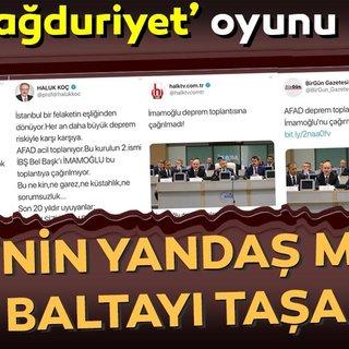 CHP'nin yandaş medyası yine baltayı taşa vurdu... 'Mağduriyet' yalanı ellerinde patladı