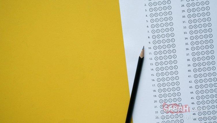 DGS başvuruları 2020 ne zaman başlayacak? ÖSYM ile DGS sınavı ne zaman, hangi tarihte yapılacak?