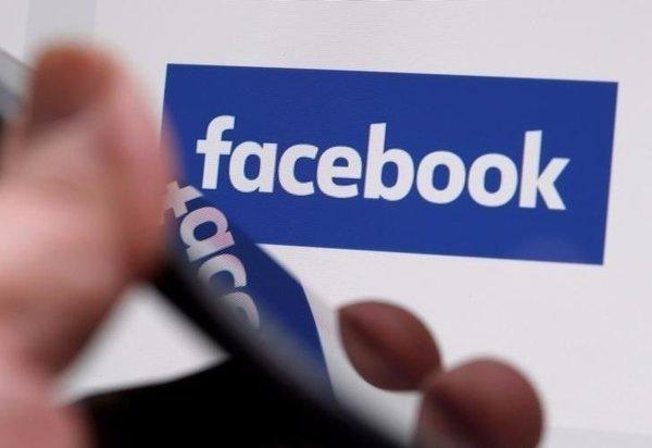 Facebook Messenger'a artırılmış gerçeklik özelliği eklendi