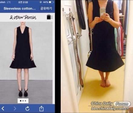 Çin sitelerinde alışveriş kabusu