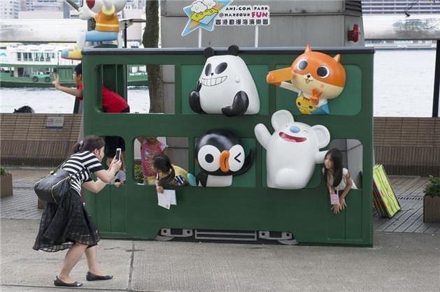 Hong Kong'da Selfie Parkı