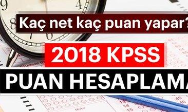 Son dakika haber: KPSS sınavı puan hesaplama! - 2018 KPSS kaç net kaç puan yapar?