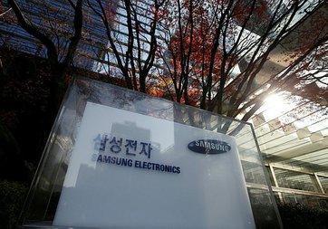Samsung 8K TV'ler için duyurdu