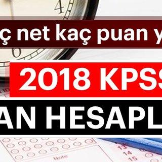 Son dakika haber: KPSS lisan sınavı puan hesaplama nasıl yapılır? - 2018 KPSS kaç net kaç puan yapar?