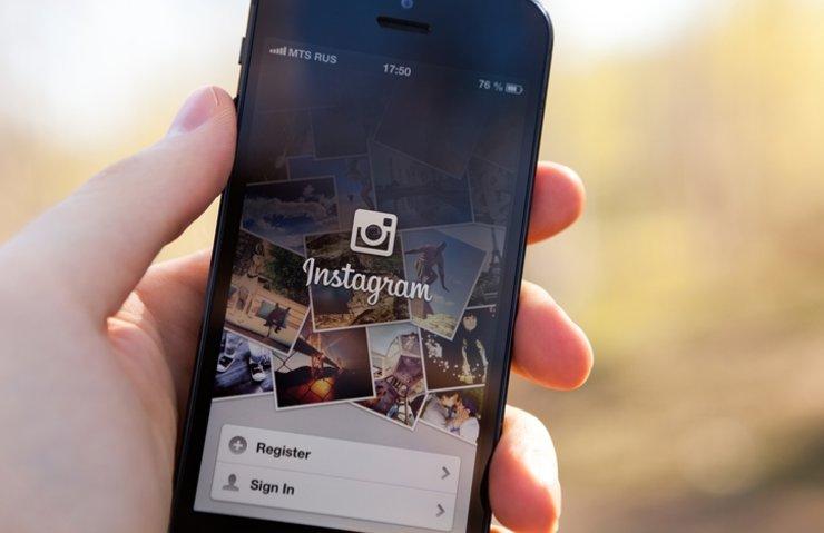 Instagram'dan önemli adım