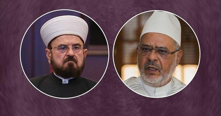 Dünya Müslüman Alimler Birliği: İsrail'in kapsamlı şekilde boykot edilmesi gerekir