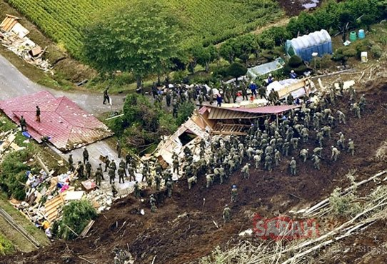 Japonya'daki deprem
