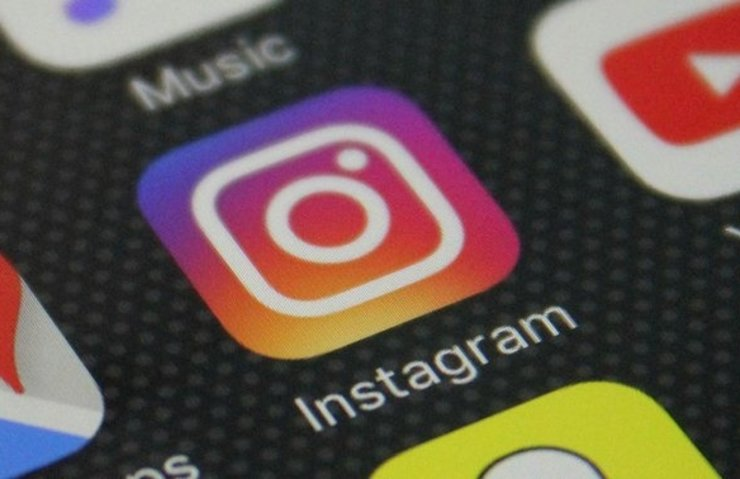 Instagram'a tepki yağıyor!