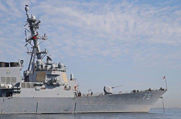 'Füze avcısı' gemiye önemli görev