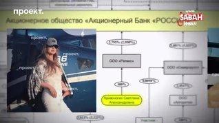 Rusya Devlet Başkanı Putin'in gizli bir kızı olduğu iddiası Rusya'yı karıştırdı | Video