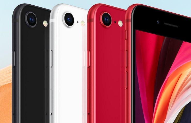 iPhone SE 2020 tanıtıldı! İşte iPhone SE 2020'nin özellikleri ve ...