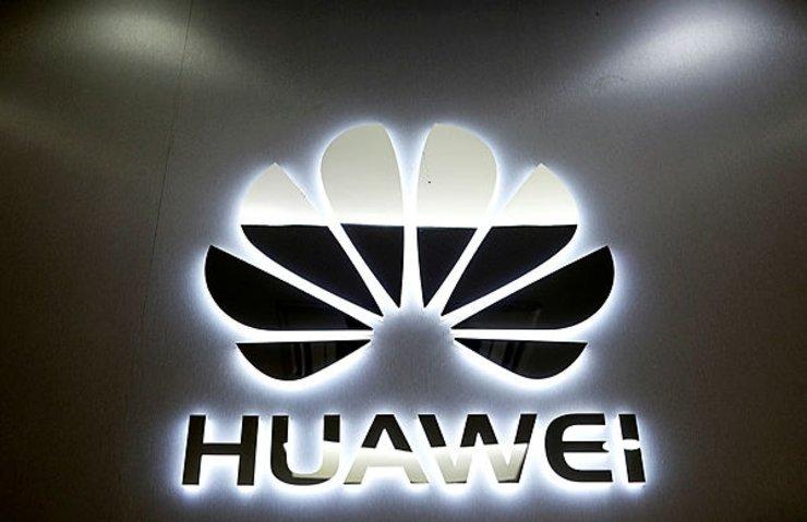 Huawei kendi uygulama mağazasını geliştirdi