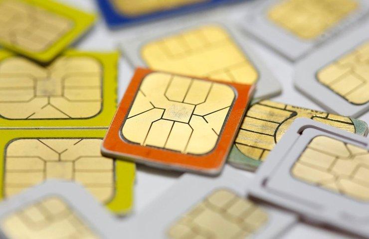 SIM kart yerine gelecek eSIM nedir?