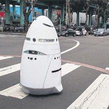 Evsizleri korkutan robot kovuldu
