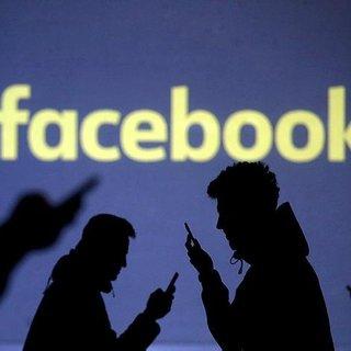 Facebook Avrupalıları yüzünden tanıyacak