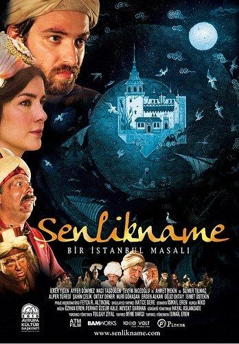 Şenlikname: Bir İstanbul Masalı filminden kareler