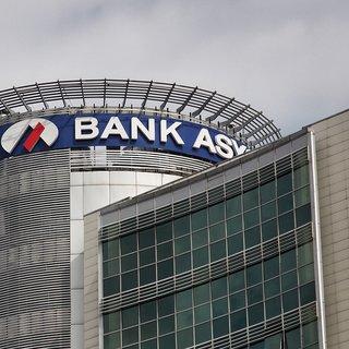 FETÖ elebaşınıntalimatıyla Bank Asya'da 7 ayda 400 bin hesap açılmış