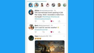 Twitter'da büyük yenilik! Geçici tweet özelliği geliyor...