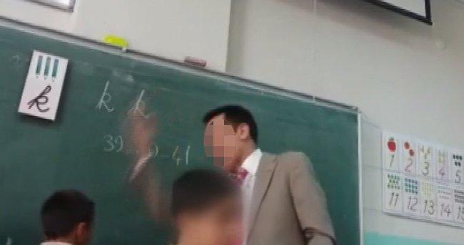 Dayakçı öğretmen serbest bırakıldı