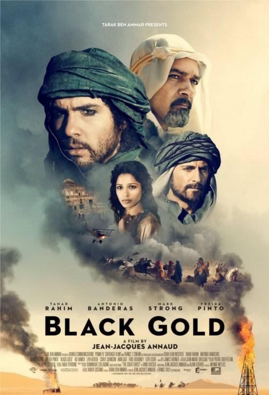 Black Gold filminden kareler