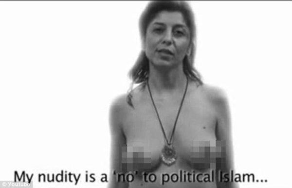 İranlı kadınlar protesto için soyundu