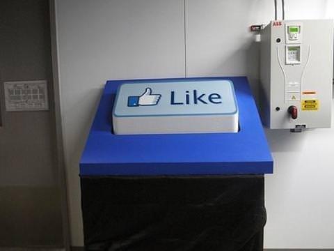 Facebook'un veri merkezi