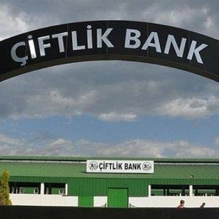 Bakanlık, Çiftlik Bank'a teşvik ve hibe iddiasını yalanladı