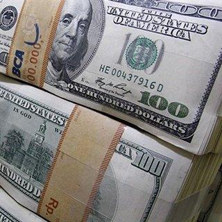 Son Dakika: Kasım ayı ödemeler dengesi açıklandı