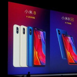 Xiaomi Mi 8 resmen tanıtıldı! İşte Xiaomi Mi 8`in özellikleri ve fiyatı