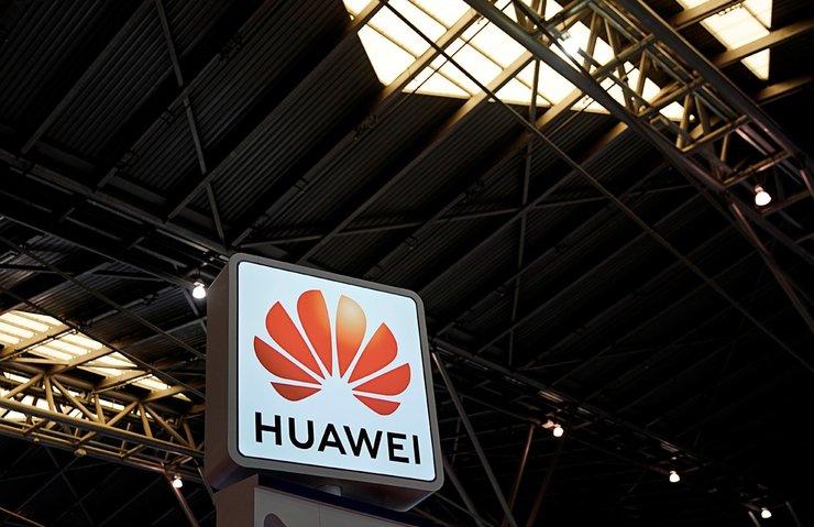 Trump'tan Huawei hakkında flaş açıklama!