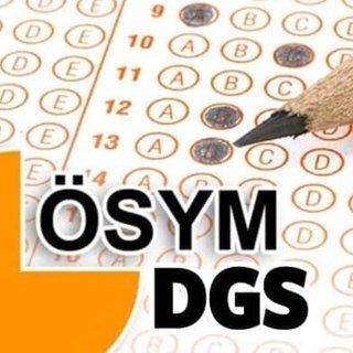 2018 DGS sınav yerleri açıklandı mı?