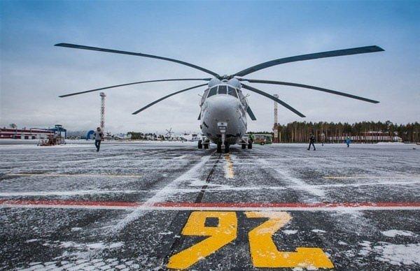 Dünyanın en büyük helikopteri