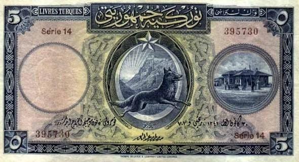 Dünden bugüne Türk parasının değişimi