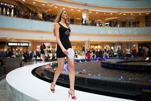 Rusya en güzelini arıyor