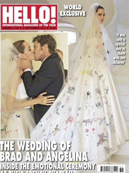 Evlilik sözleşmesi basına sızdı